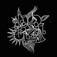 Specimen by Shabnam Kaur